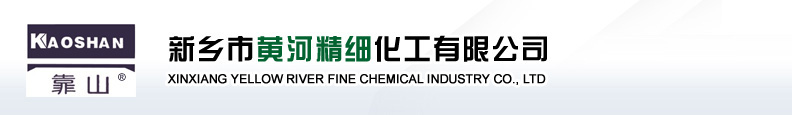 Silicon Dioxide companies,Silicon Dioxide manufacturers,Silicon Dioxide suppliers,Silicon Dioxide provider,Silicon Dioxide vendors,Silicon Dioxide distributor,Silicon Dioxide business,Silicon Dioxide oem,Silicon Dioxide china,Silicon Dioxide factory,Silicon Dioxide customized,Silicon Dioxide wholesaler,Silicon Dioxide corporation,Silicon Dioxide corp,Silicon Dioxide industry,Silicon Dioxide plant,Silicon Dioxide contractors,Silicon Dioxide purchase